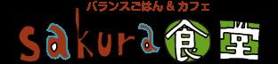 株式会社C&Bプラス sakura食堂